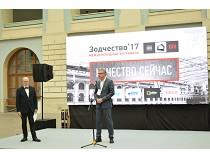 КНАУФ наградит лучших дизайнеров интерьеров на фестивале «Зодчество 2017»