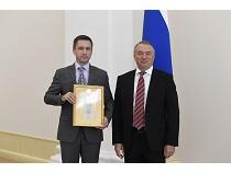 Компания «ЭксПроф» награждена Дипломом Торгово-промышленной палаты РФ