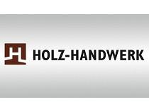 Концерн Weinig на выставке Holz-Handwerk / Fensterbau frontale 2018: выбор решения определяется пользой для клиента
