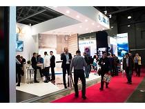 Энергоэффективные решения Uponor на международной выставке Aquatherm Moscow 2018