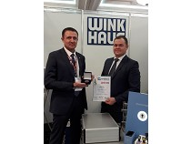 Winkhaus – участник Форума «Технологии безопасности»
