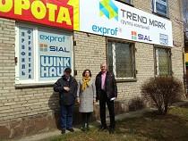 Купить оконный профиль Exprof теперь можно в Барнауле