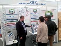 Оконные системы Exprof на выставке «ВолгаСтройЭкспо 2018»